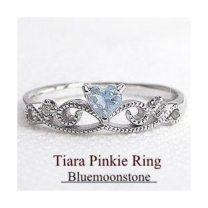 ブルームーンストーンリング ティアラピンキーリング K10WG  ダイヤモンド ホワイトゴールドK10 指輪 6月誕生石|jwl-i