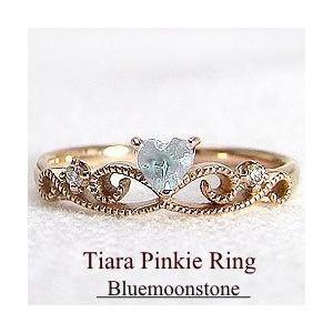ティアラピンキーリング ブルームーンストーン ピンクゴールドK10 ダイヤモンド K10PG 指輪 6月誕生石|jwl-i