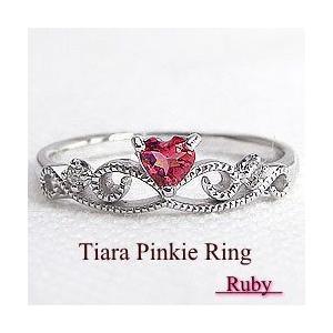 ハート ルビーリング ティアラ ピンキーリング ダイヤモンド K18WG 指輪 7月誕生石 ホワイトゴールドK18|jwl-i