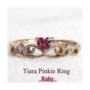 ティアラ ハート ルビー ピンキーリング K18PG 7月誕生石|jwl-i