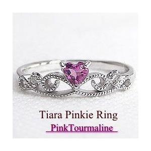 ピンクトルマリンハートリング ティアラピンキーリング ホワイトゴールドK18 ダイヤモンド K18WG指輪 10月誕生石|jwl-i