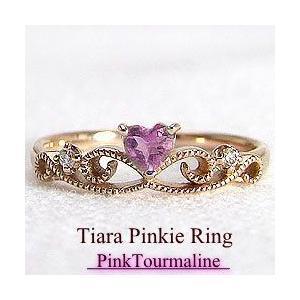 ティアラピンキーリング ピンクトルマリンリング  ピンクゴールドK10 ダイヤモンド K10PG 指輪 10月誕生石|jwl-i