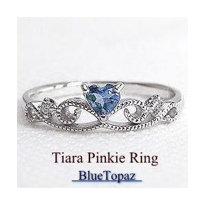 ティアラ ブルートパーズ 11月誕生石 ピンキーリング ホワイトゴールドK18 ダイヤモンド K18WG|jwl-i