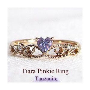 ハートタンザナイトピンキーリング  ダイヤモンド ティアラデザイン 12月誕生石 ピンクゴールドK18 K18PG|jwl-i