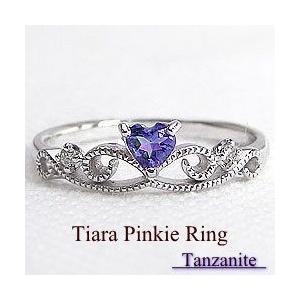 ハートタンザナイト リング  12月誕生石 指輪 ティアラピンキーリング ホワイトゴールドK10 ダイヤモンド K10WG|jwl-i