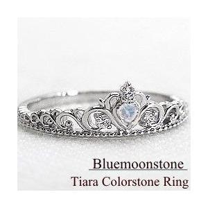 ティアラ ブルームーンストーン 6月誕生石 K18WG ピンキーリング bs06|jwl-i
