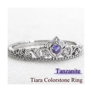 タンザナイト 12月誕生石 ティアラ リング K10WG bs12|jwl-i