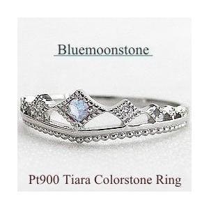 Pt900 ティアラ ブルームーンストーンリング 6月誕生石 指輪 カラーストーン プラチナ900 ダイヤモンドリング ピンキーリング bs06|jwl-i