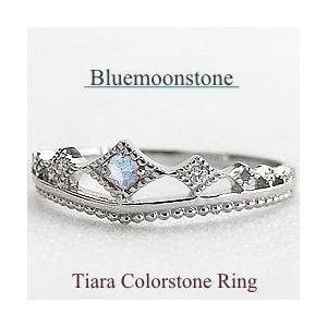 ティアラ ブルームーンストーンリング K18WG 6月誕生石 ホワイトゴールドK18 指輪 カラーストーン ダイヤモンドリング ピンキーリングbs06|jwl-i