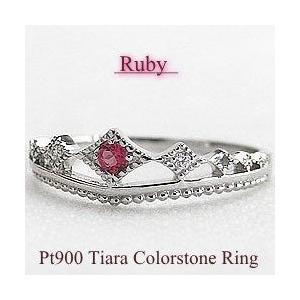 ルビー 指輪 7月誕生石 ルビー ピンキーリング プラチナ900 ティアラ リング Pt900|jwl-i