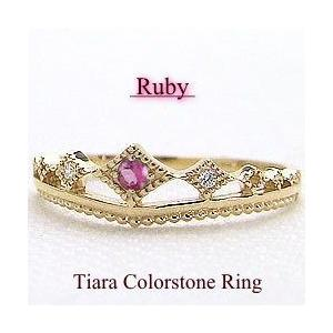 ルビー ティアラリング K10YG 7月誕生石指輪 イエローゴールドK10 ピンキーリング ダイヤモンド カラーストーンbs07|jwl-i