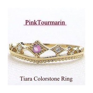 ピンクトルマリン ティアラリング 10月誕生石 指輪 イエローゴールドK18  ピンキーリング  K18YG ダイヤモンド カラーストーン|jwl-i