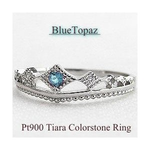 プラチナ 指輪 ブルートパーズ ティアラリング 11月誕生石 Pt900 ピンキーリング ダイヤモンド|jwl-i