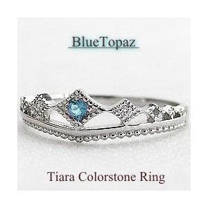 ブルートパーズ ティアラリング 11月誕生石 指輪 ホワイトゴールドK18 ピンキーリング K18WG ダイヤモンド カラーストーン|jwl-i