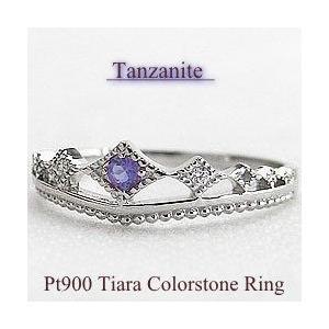 ティアラ タンザナイトリング 12月誕生石 プラチナ900 ピンキーリング カラーストーン|jwl-i