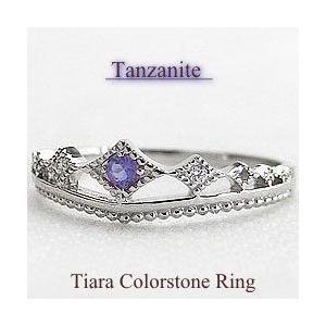 タンザナイト ティアラリング 12月誕生石 ダイヤモンド指輪 ホワイトゴールドK10 ピンキーリング K10WG|jwl-i
