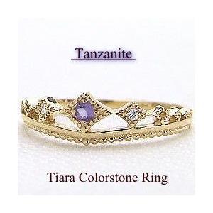 タンザナイト ティアラリング K10YG 12月誕生石 ダイヤモンド指輪 イエローゴールドK10 ピンキーリング|jwl-i
