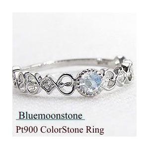ブルームーンストーンリング 6月誕生石 Pt900 プラチナ 天然ダイヤモンド カラーストーン bs06|jwl-i