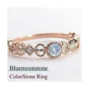 ブルームーンストーンリング K18PG 6月誕生石 天然ダイヤモンド カラーストーン bs06|jwl-i