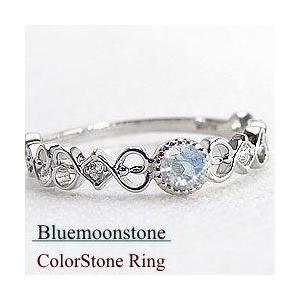 ブルームーンストーンリング K10WG 6月誕生石 天然ダイヤモンド カラーストーン bs06|jwl-i