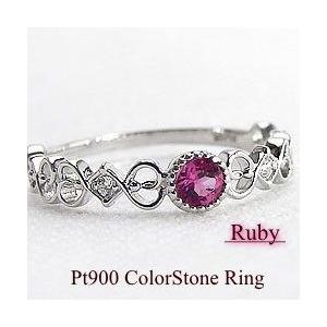 ルビーリング 7月誕生石 天然ダイヤモンド  ピンキーリング Pt900|jwl-i
