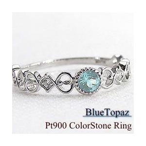 ブルートパーズリング 11月誕生石 天然ダイヤモンド カラーストーン Pt900 bs11|jwl-i