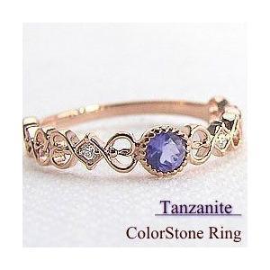 タンザナイトリング 12月誕生石 天然ダイヤモンド カラーストーン 10金 bs12|jwl-i