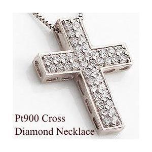 ネックレス クロスネックレス ダイヤモンドネックレス プラチナ ペンダント 十字架 Pt900 Pt850|jwl-i