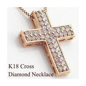 ネックレス クロスネックレス ダイヤモンドネックレス K18 十字架 ペンダント ゴールドK18|jwl-i
