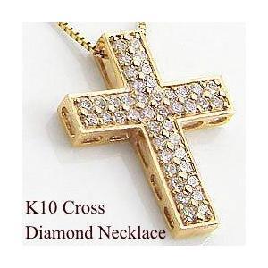 ネックレス クロスネックレス ダイヤモンドネックレス K10 十字架 ペンダント ゴールドK10|jwl-i