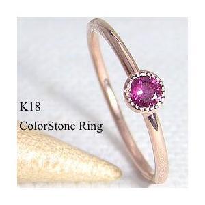 誕生石リング ピンキーリング 1号〜 指輪 K18WG K18PG K18YG カラーストーンアクセサリー|jwl-i