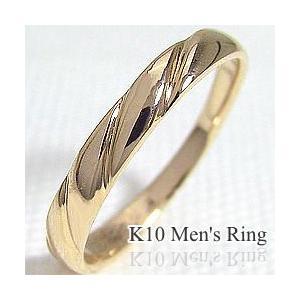 メンズリング 指輪 10金 メンズアクセサリー...