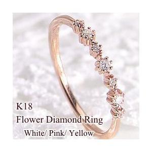 ダイヤリング 指輪 18金 ピンキーリング 人気 K18WG K18PG K18YG jwl-i