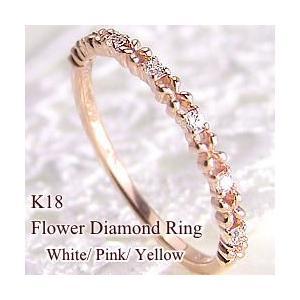 18金 ダイヤリング 指輪 K18WG K18PG K18YG ピンキーリング 1号〜  送料無料 jwl-i