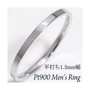 指輪 メンズリング プラチナ900 Pt900メンズアクセサ...