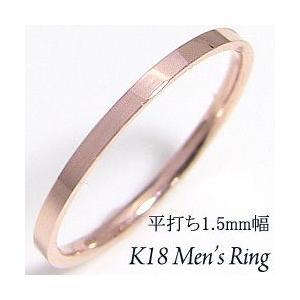 指輪 メンズリング 平打ち ゴールド メンズアクセサリー K...