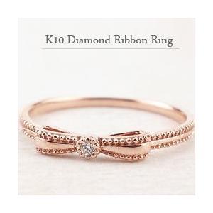 指輪 レディース ピンキーリング リボンリング 指輪 10金 ダイヤモンド ピンキーリング 1号〜 ...