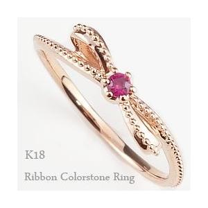 リボンカラーストーンリング 指輪 18金 誕生石 ピンキーリング K18WG K18PG K18YG ring|jwl-i