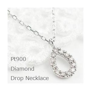 ネックレス レディース プラチナ ダイヤモンド しずく ペンダント ネックレス Pt900 Pt850 ホワイトデー プレゼント|jwl-i