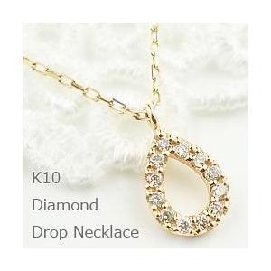 ネックレス レディース ダイヤモンド しずく ペンダント ネックレス 10金 K10WG K10PG K10YG ドロップ ホワイトデー プレゼント|jwl-i
