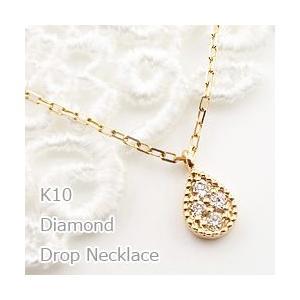 ネックレス レディース ダイヤモンド しずくモチーフ ペンダント ネックレス 10金 Drop K10WG K10PG K10YG ホワイトデー プレゼント|jwl-i