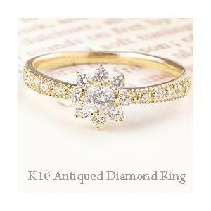 ダイヤモンドリング アンティーク 取巻き ミル打ち 指輪 10金 K10 太陽|jwl-i