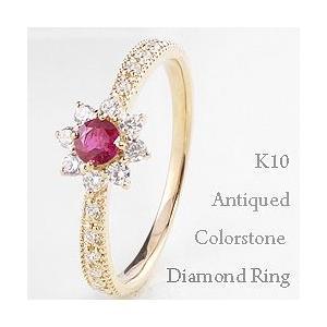 指輪 太陽デザイン 誕生石 リング 10金 アンティーク カラーストーン ピンキーリング 取巻き K10WG K10PG K10YG ダイヤモンド  送料無料|jwl-i