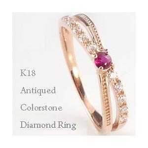 アンティーク 指輪 誕生石 リング 18金 カラーストーン ピンキーリング 取巻き K18WG K18PG K18YG ダイヤモンド  送料無料|jwl-i