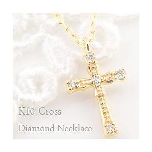 ネックレス クロスネックレス  ミルウチ 10金 十字架ペンダント ダイヤモンド K10|jwl-i