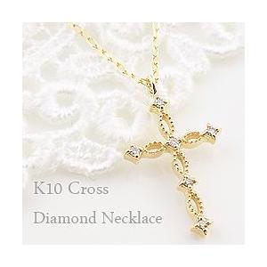 ネックレス クロスネックレス ペンダント ミルウチ ダイヤモンド 10金 十字架|jwl-i