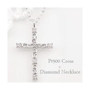 ネックレス クロスネックレス ペンダント プラチナ ダイヤモンド 十字架 Pt900 Pt850|jwl-i