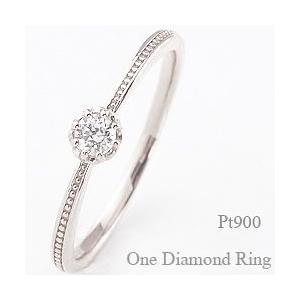 一粒 ダイヤモンドリング ミルウチ Pt900 ピンキーリング 3号〜 ホワイトデー プレゼント|jwl-i