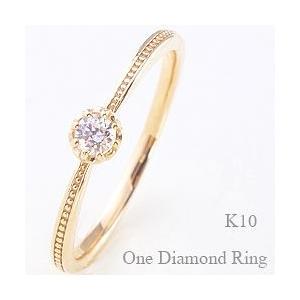 一粒 ダイヤモンドリング ミルウチ ピンキーリング 3号〜 10金 K10 ホワイトデー プレゼント|jwl-i