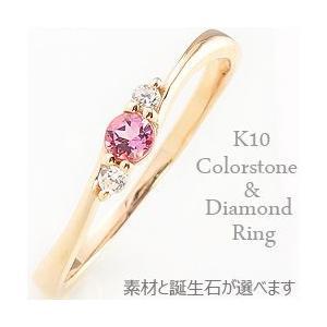 カラーストーンリング 指輪 誕生石 ピンキーリング ホワイト...